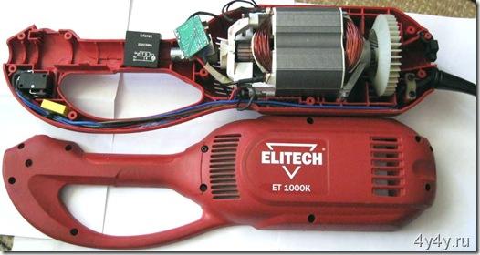 Elitech ET1000