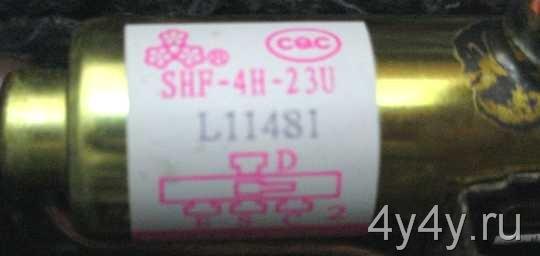 LG G12ST 4-х ходовой клапан