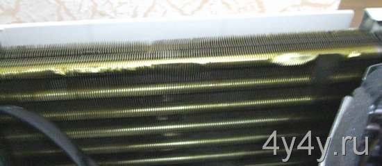 LG G12ST radiator