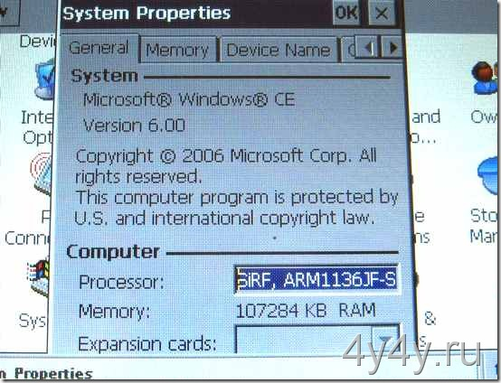 navigator_SiRF_Atlas V_ARM1136JF-S