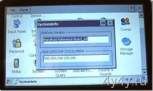 navigator SiRF Atlas V ARM1136JF-S
