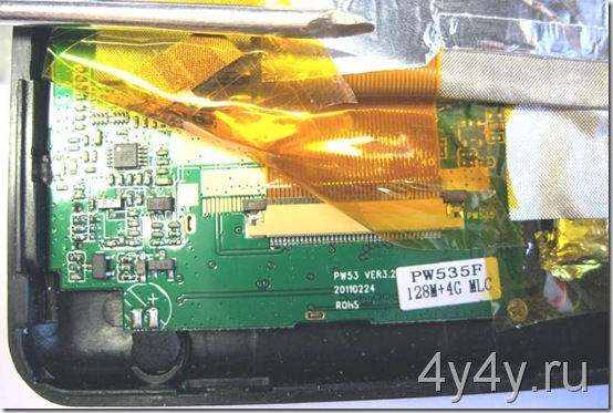navigator_SiRF_Atlas V_ARM1136JF-S_92
