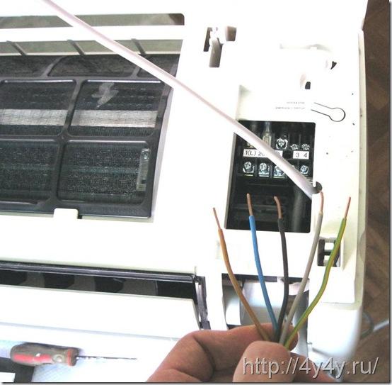 установка кондиционера Haier LG