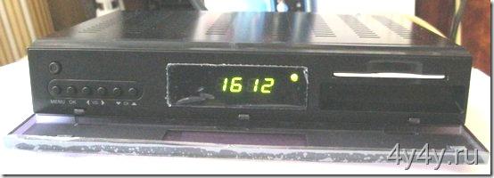 GI-S8120