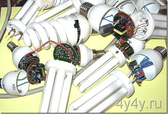 Перегорела энергосберегающая лампочка