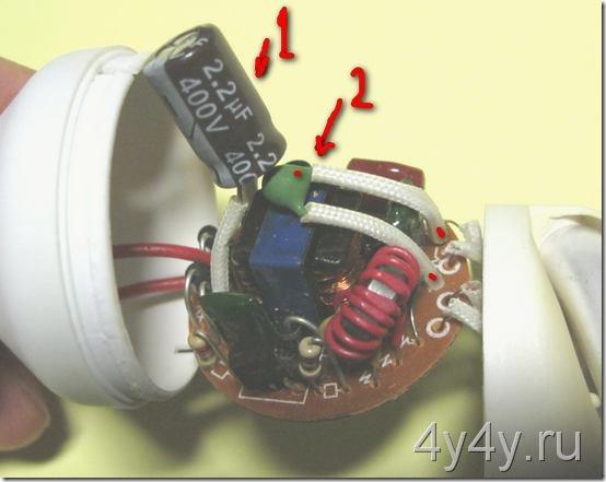 энергосберегающая лампочка 11W