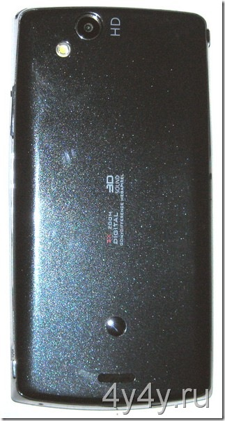 HD7000 MTK6513 android 2.3.4