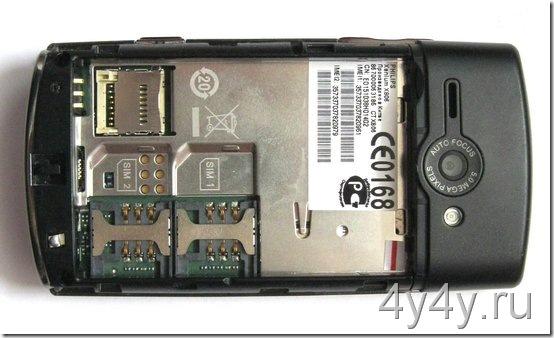 Philips X830 Xenium_21