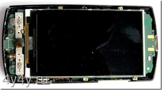 Philips X830 Xenium_6