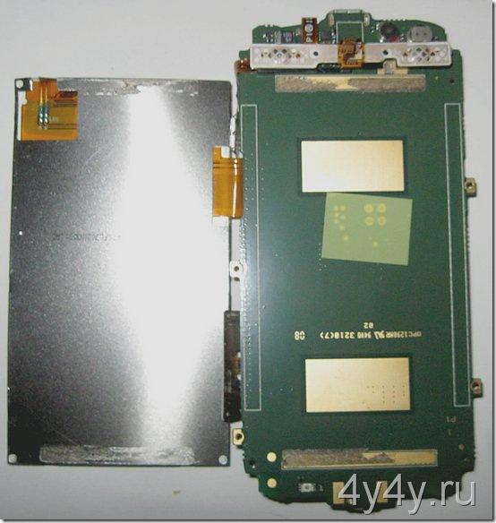 Philips X830 Xenium_8