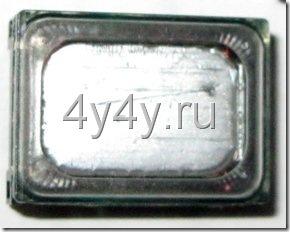 Philips X830 Xenium_buzzer2