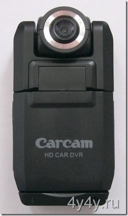 Carcam_full_HD_1