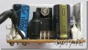 бп_DM800 с новыми конденсаторами