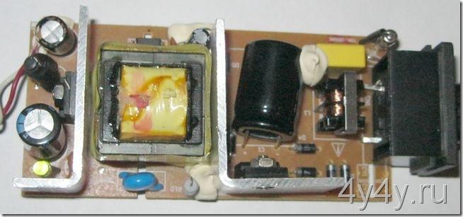 блок питания DM800