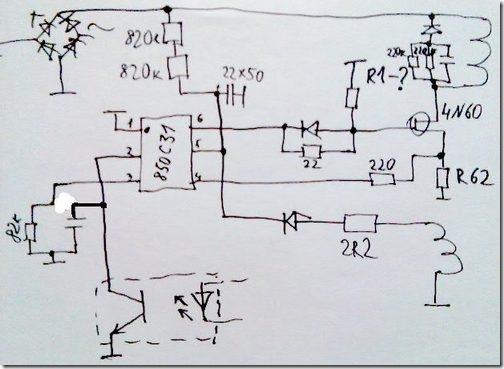 DM800 схема