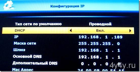GI-S8120 DHCP
