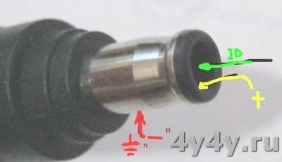 распиновка разъёма трёхпроводного БП DELL