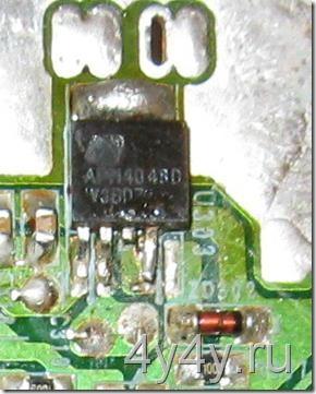 APM4048DU4