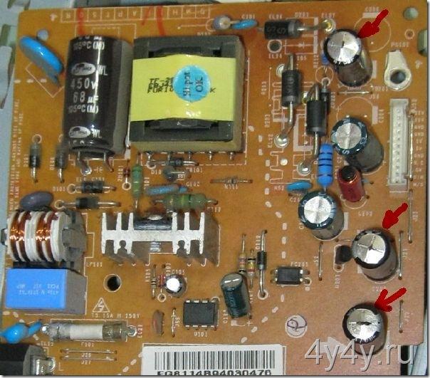 LG flatron W1942S – SF не включается конденсаторы