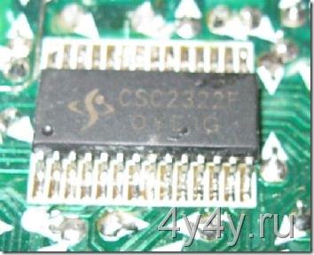 BBK_MA970-S микросхема CSC2322 - цифровой эквалазер