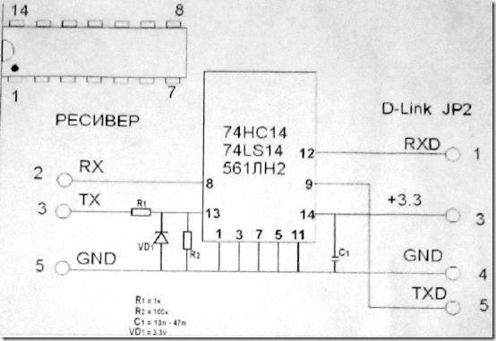 COM переходник на  com 74HC14 для mpsc