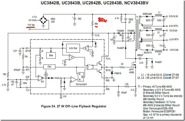 UC3842 для AL1450DV