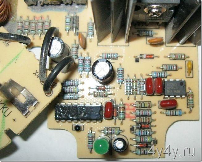 Зарядка Bosch_AL1450DV