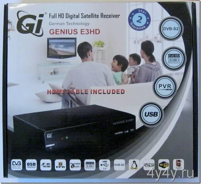 E3HD box