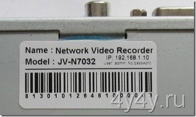 JV-N7032_HI3535_2